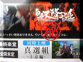 劇場版_銀魂4.jpg