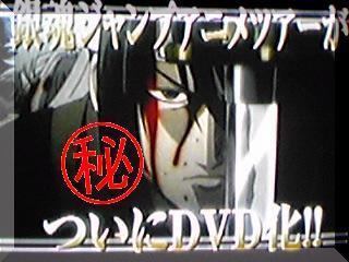 銀魂DVD1.jpg