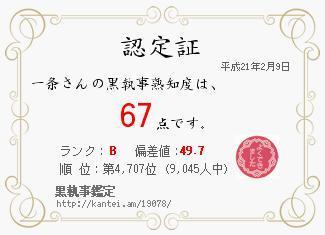 黒執事18-4.jpg
